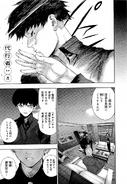 Tokyo Ghoul-re (Rozdział 8)