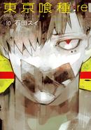 Tokyo Ghoul-re (Tom 10 - JP)
