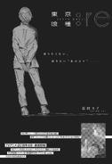 Tokyo Ghoul-re (Rozdział 156)