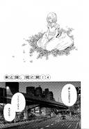 Tokyo Ghoul-re (Rozdział 4)
