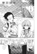 Tokyo Ghoul-re (Rozdział 62)