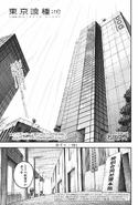 Tokyo Ghoul-re (Rozdział 151)