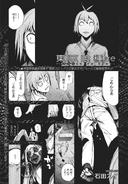 Tokyo Ghoul-re (Rozdział 34)