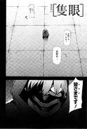 Tokyo Ghoul (Rozdział 85)