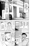 Tokyo Ghoul (Rozdział 93)