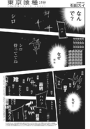 Tokyo Ghoul-re (Rozdział 87)