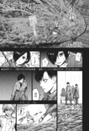 Tokyo Ghoul-re (Rozdział 154)