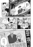 Tokyo Ghoul-re (Rozdział 64)