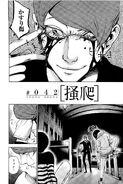 Tokyo Ghoul (Rozdział 42)
