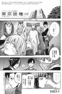 Tokyo Ghoul-re (Rozdział 162)
