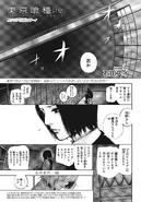 Tokyo Ghoul-re (Rozdział 68)