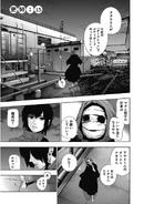 Tokyo Ghoul-re (Rozdział 15)
