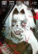 Tokyo Ghoul-re (Tom 3 - JP)
