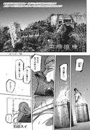 Tokyo Ghoul-re (Rozdział 88)