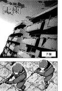 Tokyo Ghoul (Rozdział 77)
