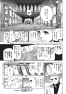 Tokyo Ghoul-re (Rozdział 44)