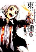 Tokyo Ghoul (Tom 6 - JP)