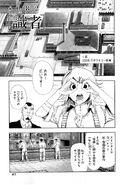 Tokyo Ghoul (Rozdział 82)