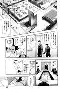 Tokyo Ghoul (Rozdział 81)