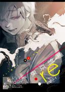 Tokyo Ghoul-re (Rozdział 157)