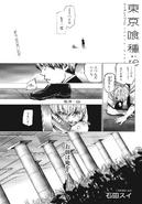 Tokyo Ghoul-re (Rozdział 69)
