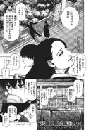 Tokyo Ghoul-re (Rozdział 61)