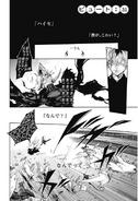Tokyo Ghoul-re (Rozdział 31)