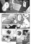 Tokyo Ghoul-re (Rozdział 43)