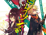 Tokyo Ravens Light Novel Volume 14