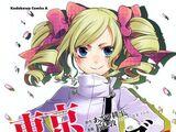 Tokyo Ravens Manga Volume 6