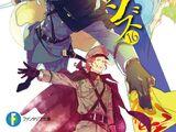 Tokyo Ravens Light Novel Volume 16