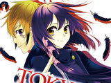 Tokyo Ravens Manga Volume 7