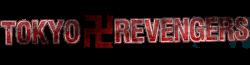Wiki Tokyo Revengers