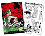 BD&DVD Volume 1 Extra Manga