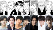 Tokyo Revengers Movie Cast