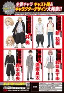 Tokyo Revengers Character Design Announcement