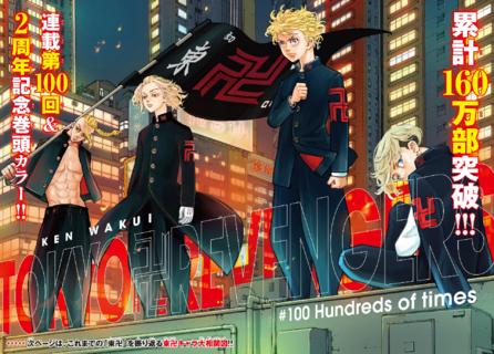 Tokyo Revengers Wiki