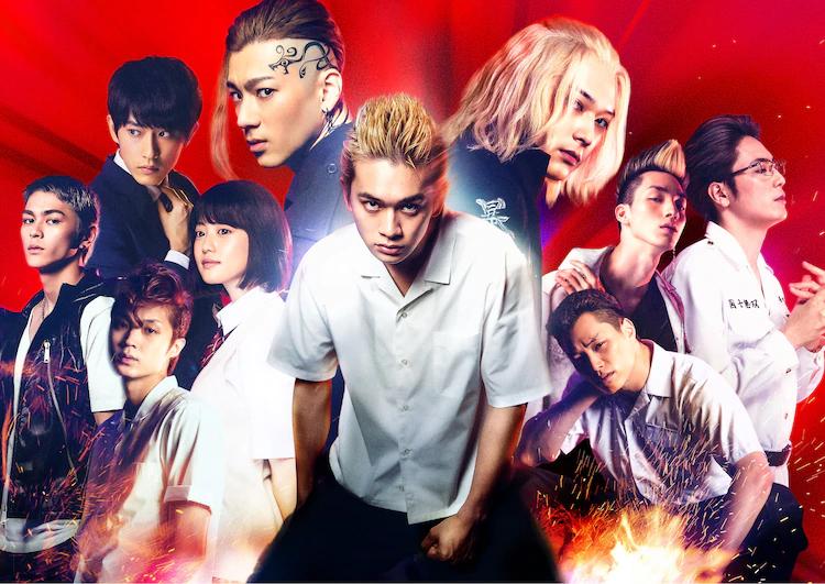 Tokyo Revengers Live Action Movie Tokyo Revengers Wiki Fandom