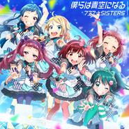 http://t7s.jp/release/cd/04