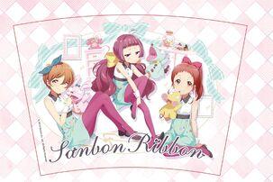 SANBON RIBBON POSTER1