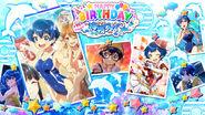 Sui Birthday Banner