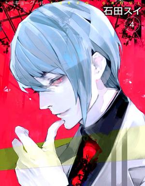 Tsukiyama re vol4.png