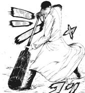 Doujima manga