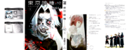 東京喰種:re 第03巻 (Translated)