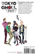 Tokyo Ghoul Past (Backcover US)
