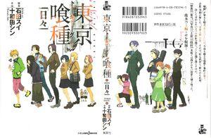 Tg novel 1.jpg
