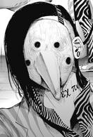 Uta deuxième masque