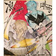 Ling Tosite Sigure by Ishida