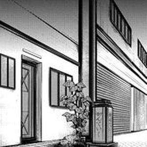Anteiku manga.jpg