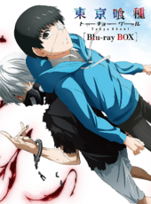 Season one blu-ray box cover.png
